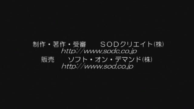 Crazy Japanese slut An Mizuki, Miki Sunohara, Rin Kamio in Incredible JAV clip