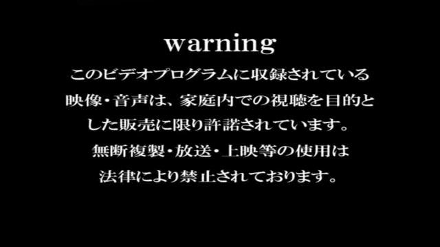 FJP-14 Video porno de galileo montijo cojiendo