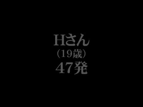 Full jap fart film