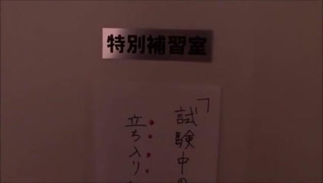 Japanese schoolgirl slave xnxx big ass movies