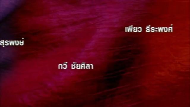GThai Movie 05 mia hurley creampie mia hurley dildo test drive teen porn