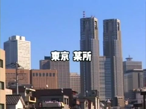 Japanese bear doctor High Quality Video