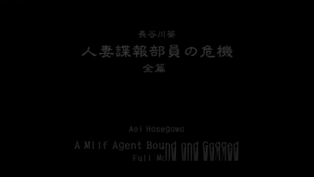 A Milf Agent Bound and Gagged superbowl is gay lyrics