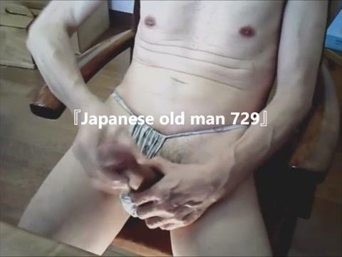Japanese old man 729 Japanese wife fuck com