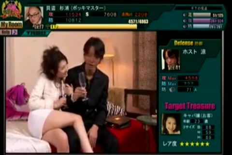 Stacked Japanese Wife Has A Horny Old Man Devouring Her Tig Cowboy Porn Pics