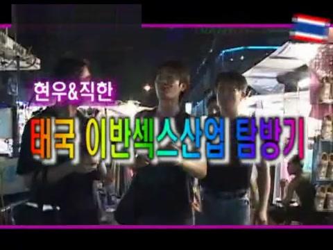 korean ???? ??? ??? ???? ?? Hollywood movie boobs