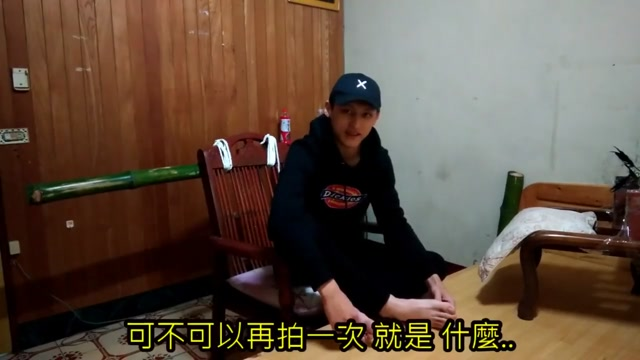 Taiwanese feet tickled Terapy Sex