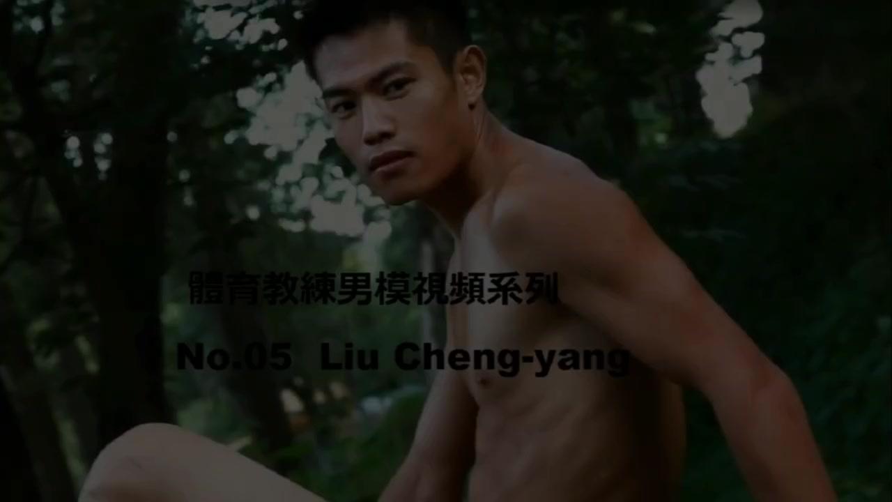 Horny xxx movie homosexual Solo Male watch full version Spaghetti warehouse charlotte