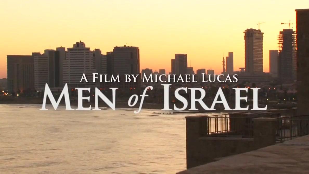 Men of Israel - Sc01 - Matan Shalev & Naor Tal Relatos guarros bisexuales